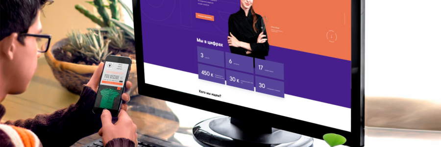 Разработка сайта с несколькими посадочными страницами